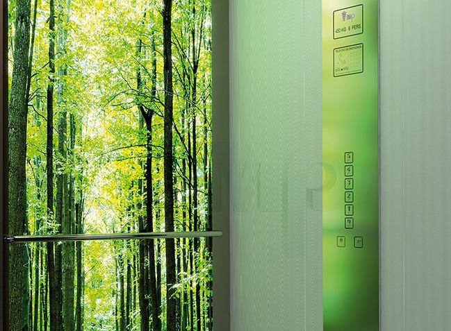 Lift s energetskom učinkovitosti